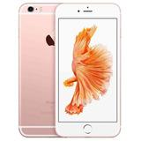Iphone 6s Plus 64gb Caja Sellada + Funda + Templado + Gtia
