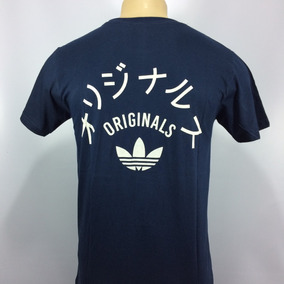 Howling Syn Adidas - Camisetas Manga Curta para Masculino no Mercado ... b13a6f614e516