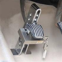 Candado Pedal Antirrobo Con Candado Antipalanca Para Auto