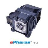 Epharos El Mejor Elplp78 Lámpara De Repuesto