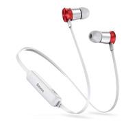 Audífonos Bluetooth Baseus S07 Magneticos Inalámbricos Sport