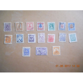 Independencia De Mexico Estampillas Postales.