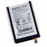 Bateria Motorola Ex34 Moto X1 Geração Xt1055 Xt1058