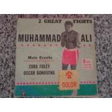 Muhammad Ali Vs Oscar Ringo Bonavena - Super 8mm