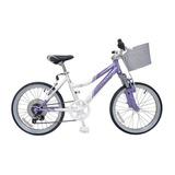 Bicicleta Benotto Skystar Fs R20 18 Velocidades Envío Gratis