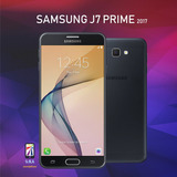 Samsung J7 Prime 2017 3gb Ram 16gb | 6 Cuotas S/int.