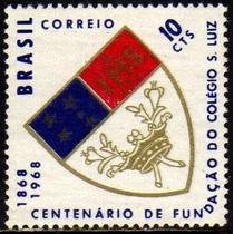 Brasil 594 Y Marmorizado Colégio São Luiz Nnn