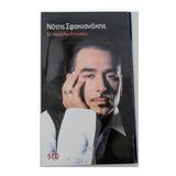 Musica Griega - Notis Sfakianakis Pack X 5 Cds