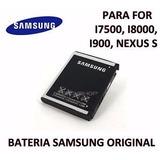 Bateria Celular Samsung Galaxy S I9000 Sgh-t939 I627 Nexus