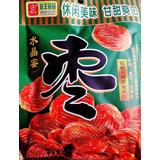 Azufaifos Deshidratados 210g Importados Fruta Muy Nutritiva!