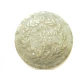 Moneda República Mexicana Un Centavo 1892 Ceca Mo Cobre