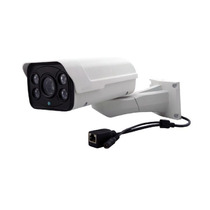 Camera Hd Ip 1080p 50 Metros Onvif Ptz 4mm - Fs-iph20