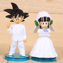 Dragon Ball Milk Y Goku Boda