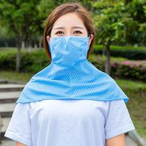 Protector De Rostro, Cuello Y Escote Bloquea Rayos Solares
