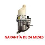 Bomba Licuadora Direccion Chevrolet Astra 2006 A 2014