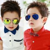 Gafas Diseño Para Niños Gafas De Sol 100% Uv Protección Fash