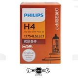Lampada H4 90/100w 12v Philips