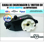 Caixa De Engrenagem Com Motor 6v P/ Speed Chopper