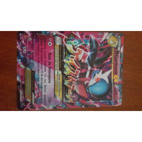 Carta Pokémon - Mega Ex Gardevoir