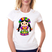 Playera Muñeca Maria Mexicana Full Color (5 Diseños, Elige)