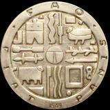 Mg* Uruguay 1969 Moneda De 1000 Pesos De Plata