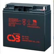 Bateria Csb 12v 17ah Nobreak Apc Sms Nf Nova Garantia 1 Ano
