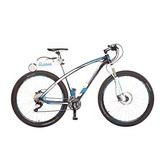 Kit Motor Electrico Portatil Bicicleta 250w Rubbee