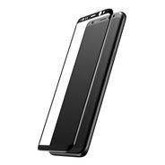 Vidrio Templado Soul Full 3d Curvo Samsung S9 - Factura A/b