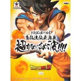 Banpresto Dragon Ball Z Nuevos Y Originales Goku - Asgard
