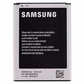 Bateria Pila Galaxy Note 2 Ii N7100 Samsung Eb595675lu