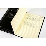 Manga Death Note Original Replica+ Pluma+ Envío Gratis Libro