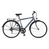 Bicicleta Hombre Ondina Bus Gris Rod 28 6 Vel Parrila Y Luz