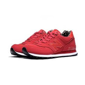 new balance zapatillas animal print