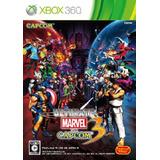 Ultimate Marvel Vs. Capcom 3 Importación Japón W372