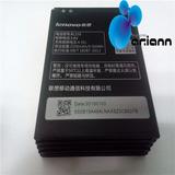 Bateria Lenovo Bl219 A880 A850+ Plus A388t A768t A889 A916