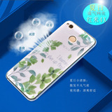 Funda Disipadora Estampada Xiaomi Redmi Note 4 Global 4x