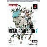 Metal Gear Solid 20º Aniversario Metal Gear Solid 2 Sons Of