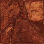 Ceramica Alto Transito Alberdi Famatina Rojo 46x46 1ra