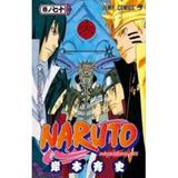 Gibi Naruto