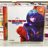 The King Of Fighters 2000 Kof 2000 Sega Dreamcast Ntsc J