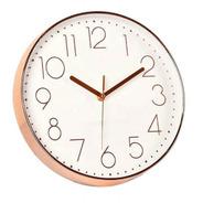 Reloj De Pared Modern Wall Cobre