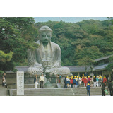Postal Antigo - Imagem De Buda - Kamakura - Japão - Ah3
