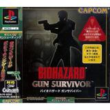Biohazard Gun Survivor Ps1 Japones Nuevo Sellado Envío Grati