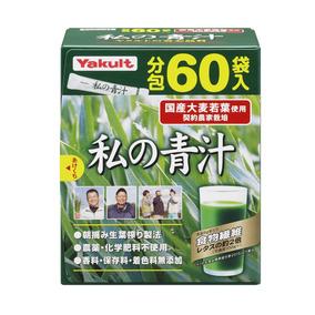 Yakult Watashi No Aojiru (ooita Young Barley Grass) | Powde.