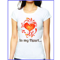 Playera Tacto Algodón, In My Heart- En Mi Corazón
