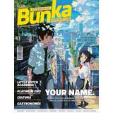 Otaku Bunka 07. Your Name(libro Shonen (acci¿n - Juvenil))