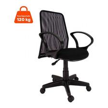 Cadeira  Diretor Com Braço E Tela