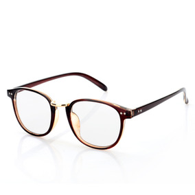 bb803d7d6b5ee Armação Para Óculos Geek Mr Bloond Freedom 12,00 De Sol - Óculos De ...