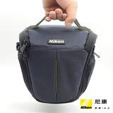 Estuche Impermeable Nikon Traveler D3200 D5200 D7000 Coolpix