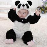 Fantasia De Urso Para Bebês